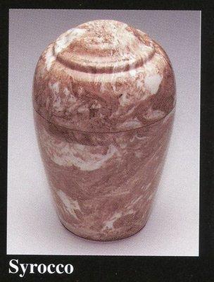 Merchandise > Cremation Urns | Nicholas J Bush Funeral Home